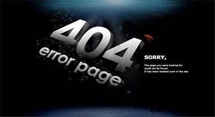 404错误链接