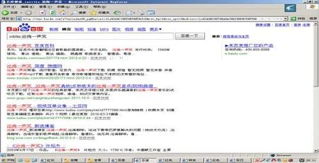 URL链接