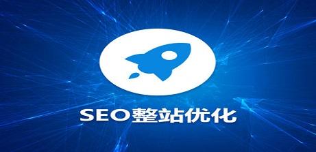 「郑州seo培训」网站优化排名该怎么样?