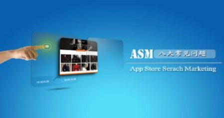 【信息流框架户】ASM竞价投放和SEM有那些分别