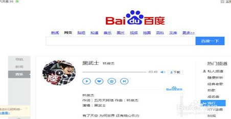seo网站优化3-15天上百度首页排名
