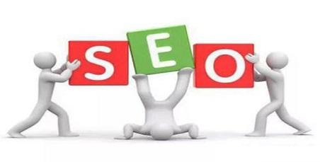做好网站SEO优化主要是需要什么呢?