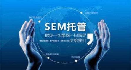 黑锋网络是专业百度竞价账户SEM外包服务型公司
