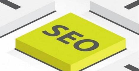 好的seo优化平台公司对企业的好处是哪些?