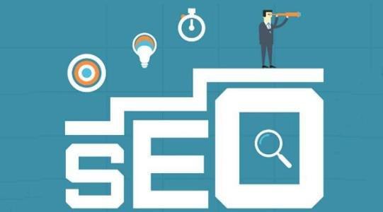 做网站不仅仅只有为了SEO网站优化来着?