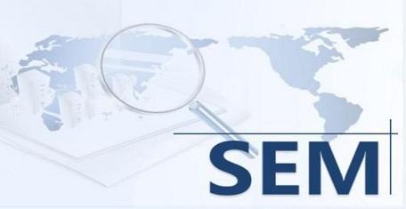 SEM竞价推广的优化转化层级结构